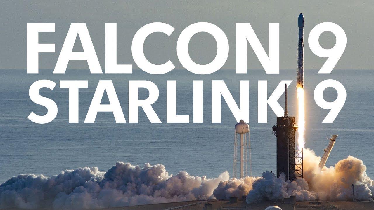 Трансляция запуска SpaceX Falcon 9 (Starlink 9)