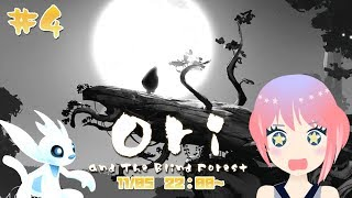 [LIVE] くのいち子の定期の生放送!Ori and the Blind Forest #4(2018.11.05 )