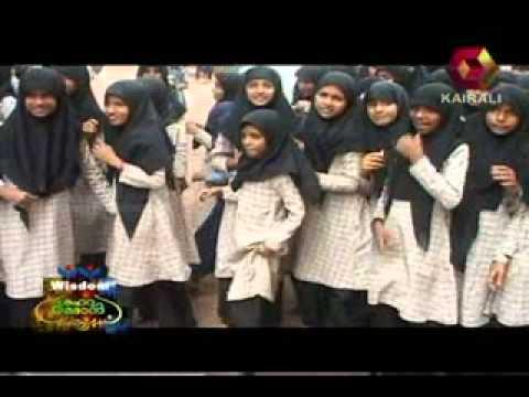 Mukkam Muslim Orphanage