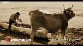 Հատված «Մենք ենք, մեր սարերը ֆիլմից»