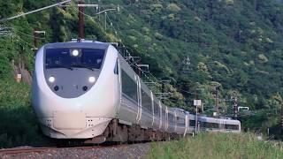 """特急「サンダーバード」681系1000番台 JR北陸本線 ダンロップカーブ Limited express """"Thunderbird"""" (2017.5)"""