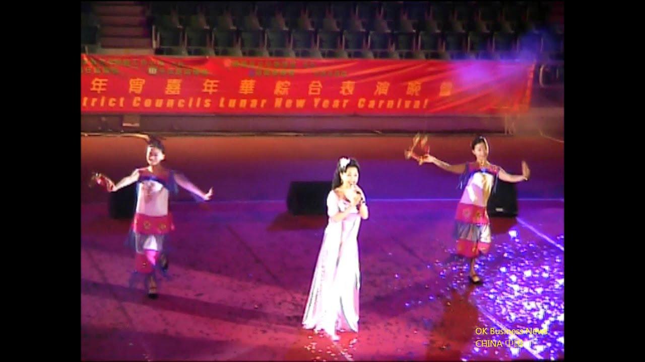 Hongkong (Hong Kong): Chinesisches Neujahrsfest Sängerin Chinese New ...