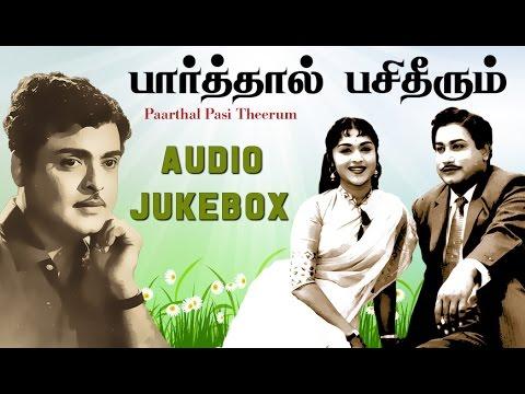 Paarthal Pasi Theerum (1962) All Songs Jukebox   Sivaji Ganesan, Gemini Ganesan   Old Tamil Songs