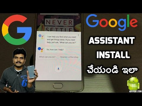 how to install google assistant on android ll in telugu ll by prasad ll
