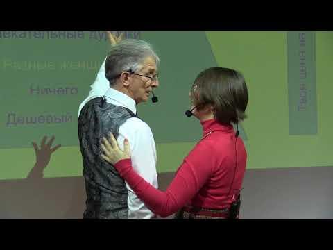 Н.И.Козлов и М.К.Смирнова: ваша цена на брачном рынке