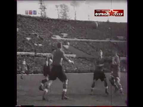 1939 Динамо Москва - Спартак Москва 1-1 Чемпионат СССР