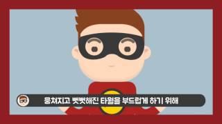 [송월타월] 올바른 타월 세탁방법