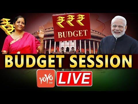 Lok Sabha LIVE   BUDGET 2019-20 LIVE   LSTV LIVE   RSTV   PM MODI   BJP VS  Congress   YOYO TV