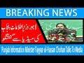 Punjab Information Minister Fayyaz-ul-Hassan Chohan Talks To Media   22 Oct 2018   92NewsHD