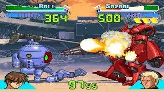 Gundam: Battle Assault [PS1] - Ball in Story Mode