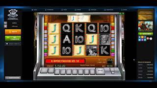 Учитесь как можно обмануть игровые автоматы и сорвать крупную сумму!