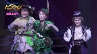 開幕動画アップ致しました! http://hpot.jp/stage/peterpan-2016 ブロ...