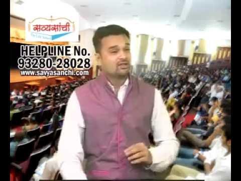 Yaadshakti  no  jaadu - hind tv surat - dharmesh pithva