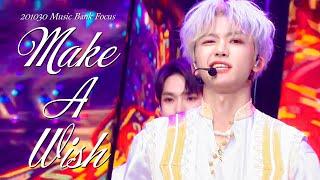 [𝟐𝟎𝟏𝟎𝟑𝟎 𝐌𝐮𝐬𝐢𝐜 𝐁𝐚𝐧𝐤 𝐅𝐨𝐜𝐮𝐬] NCT U (엔시티 유) - Make A Wish (Birthday Song) 교차편집 stage mix