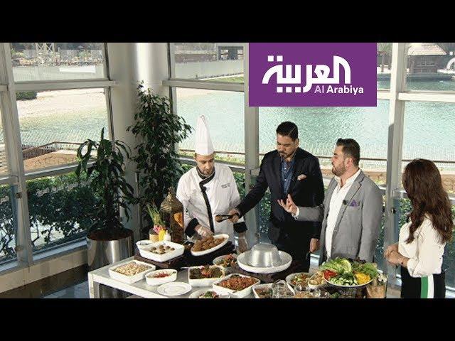 صباح العربية | أكلات رمضانية سورية