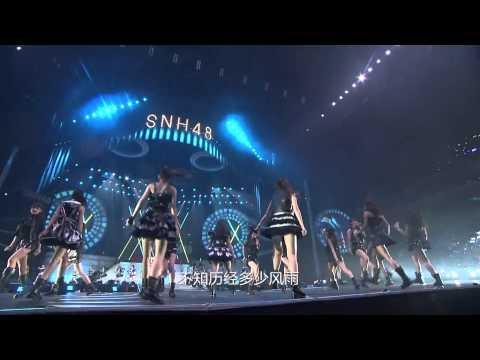SNH48之魂《SNH48駕臨》《We Are The SNH》《化作滾石》四隊合流  毒流Call【HD 1080 高清】