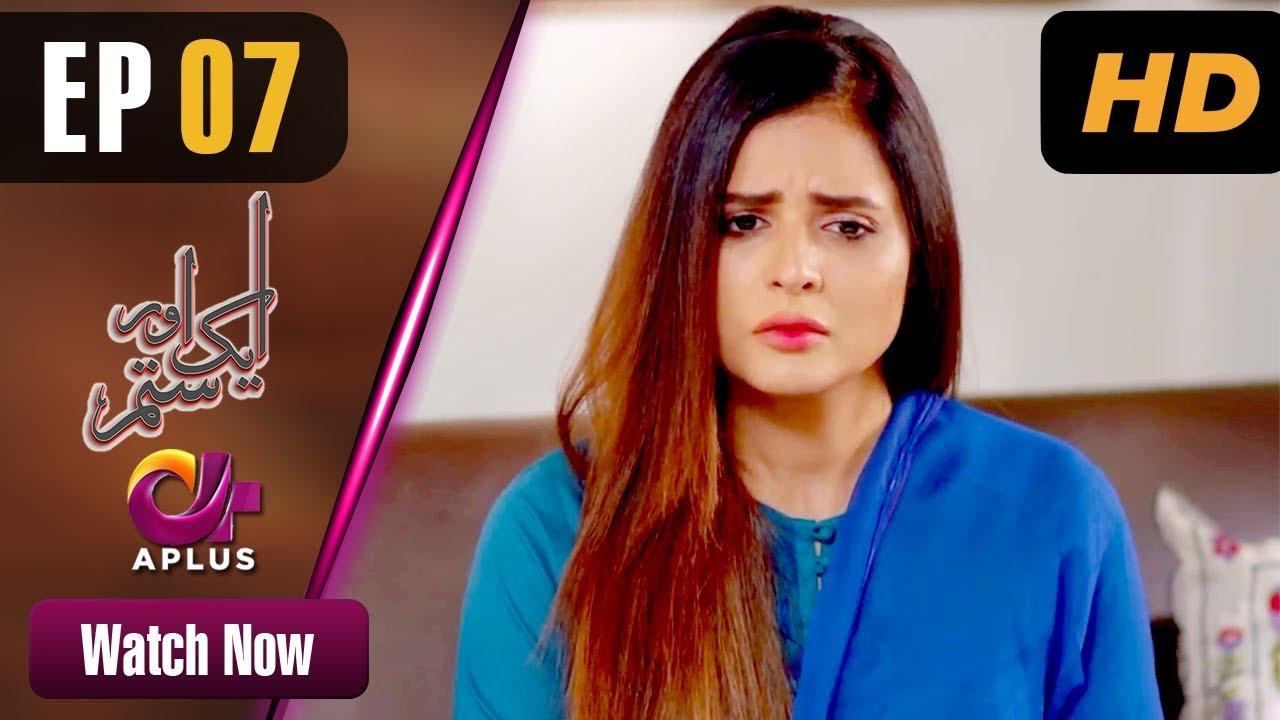 Aik Aur Sitam - Episode 7 Aplus Apr 3