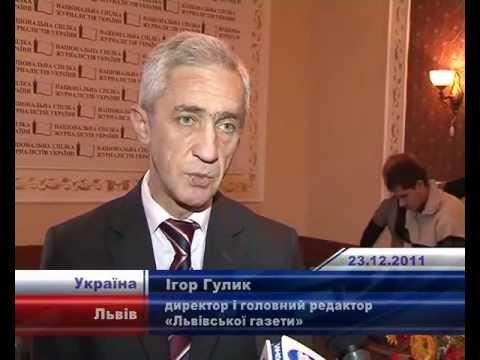 Львівська газета презентувала оновлену он-лайн версію