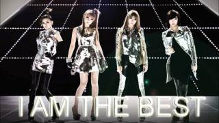 I AM THE BEST / 내가제일잘나가 by 2NE1 (English version)