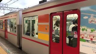 山陽6000系(6004F+6005F)ファミリアヘッドマーク直通特急姫路行き 山陽明石駅発車