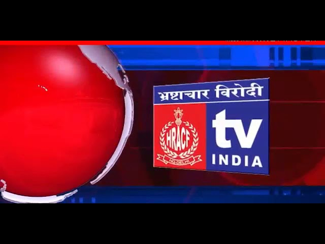 ANTI CORRUPTION TV INDIA LIVE Date 16/08/2019