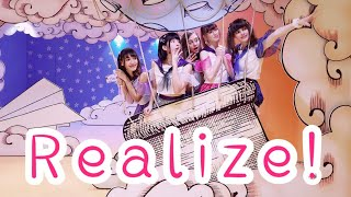 【A-MUSE】Realize! 踊ってみた【i☆Ris】