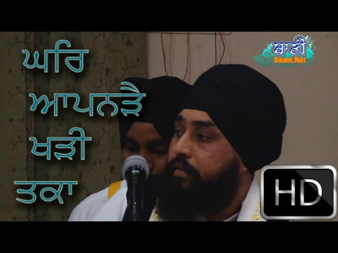Bhai-Charanjeet-Singh-Ji-Delhi-Wale-At-Garhi-On-14-Jan-2017