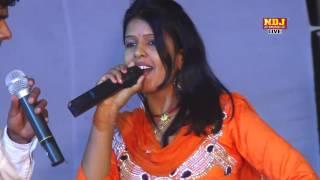 New Haryanvi Ragni Dance 2017 # Khol Fatak Tera Bahar Khadi Mashook # NDJ Music