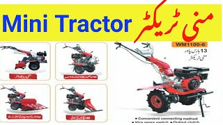 Mini Tractor with Different Attachments Review || 2 wheel Tractor In Pakistan