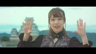 2017年8月23日発売の兵庫・姫路発アイドルグループKRD8の5thシングル「...