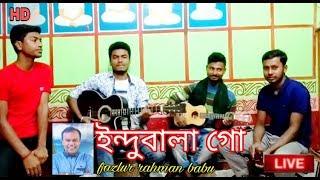 ডুবিয়া মরিলাম মরিয়া ডুবিলাম   Indubala go(ইন্দুবালা গো)-Cover Rongdhonu band-2019
