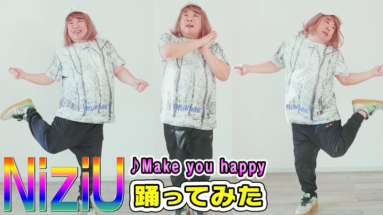 に じ ゆう ダンス