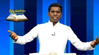 Kristu Sandesam Fr T John Episode 1 Part 2 Divyavani TV