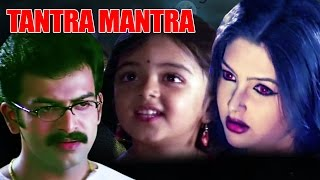 Hindi Dubbed Horror Movie |Tantra Mantra (Vellinakshatram) | Prithviraj | Karthika