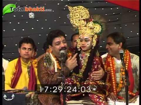 Bhajan Ho rasiya mere raman Bhihari Bhajan By Bhaiya Krishna Das Ji