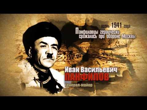 Тема: Казахстанцы в Великой Отечественной войне