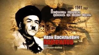 КАЗАХСТАН - великий вклад в ВЕЛИКУЮ ПОБЕДУ