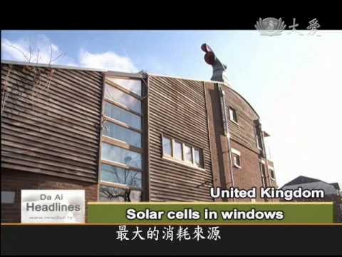 20101221_Carbon neutral homes