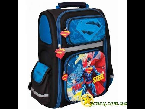 Школьные рюкзаки для мльчиков новорожденный рюкзак со спинкой фото