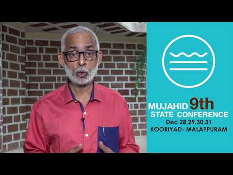 9th Mujahid State Conference | Greetings | C R Neelakandan