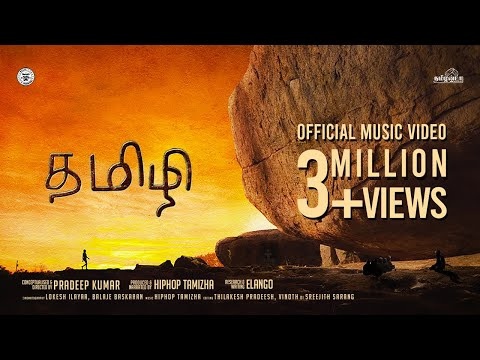 Hiphop Tamizha - #Tamizhi (Official Music Video)