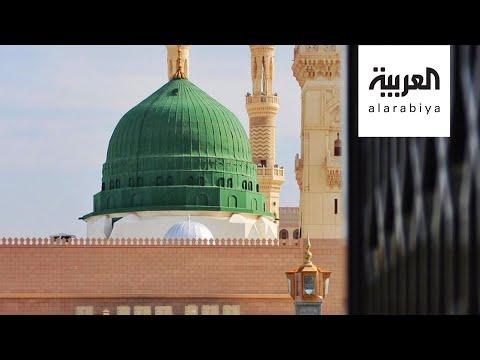 المسجد النبوي الشريف يعيد فتح أبوابه تدريجيا  - نشر قبل 12 ساعة