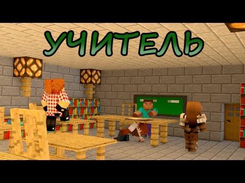 Копы и Преступники #3 - Minecraft : Мини-Игры (Mr. X)