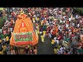 ঢাকার ঐতিহ্যবাহী রথযাত্রা ২০১৭ ঢাকা, বাংলাদেশ । Rath Jatra 2017 Dhaka, Bangladesh Part 02