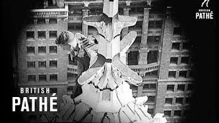 """Nerves Of Steel!"" (1931)"