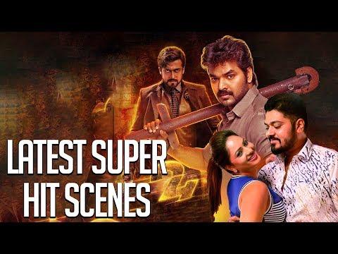 Latest Super Hit Scenes  - Tamil Movies | 2017 Super Scenes | 24 | 7 Naatkal | Balloon