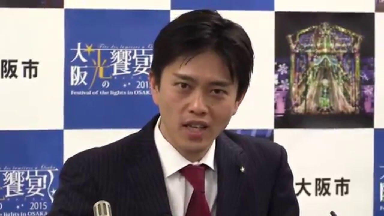 都 吉村 大阪 知事
