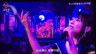 2018年12月5日(水曜日) 水樹奈々×宮野真守 『結界』 生放送のやつを撮...