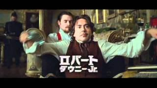 2012年3月10日(土)より、丸の内ルーブルほか全国ロードショー! 詳細...
