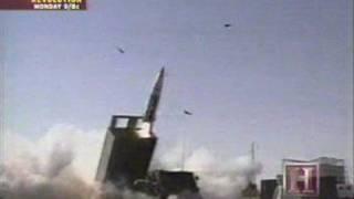 M142 High Mobility Artillery Rocket System (HIMARS) thumbnail